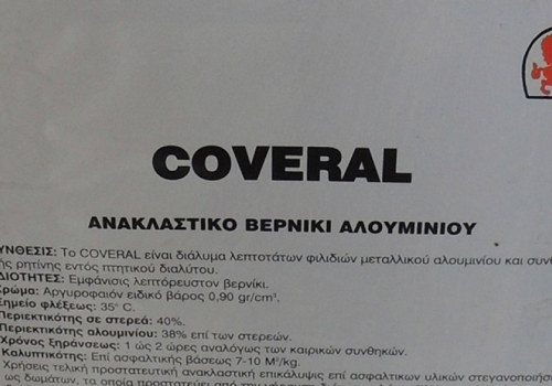COVERAL