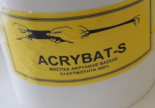 ACRYBAT S